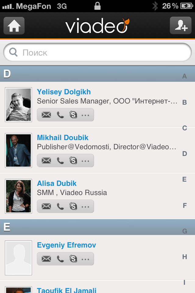 Новое приложение Viadeo - социальная сеть для настоящих профессионалов