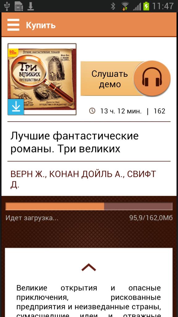 1с книга дня