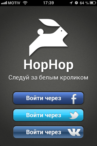 screen HopHop app