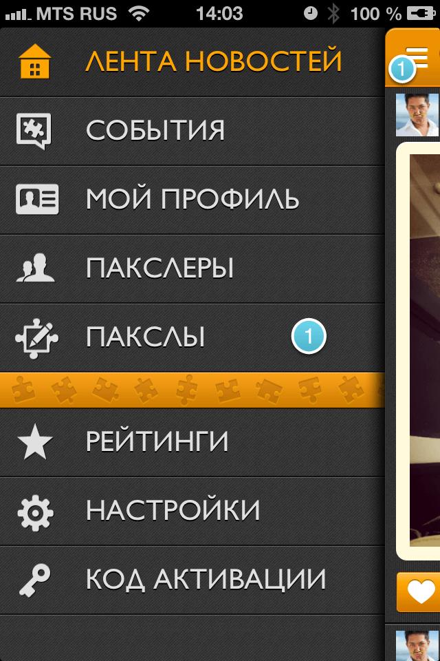 screen PuXXles