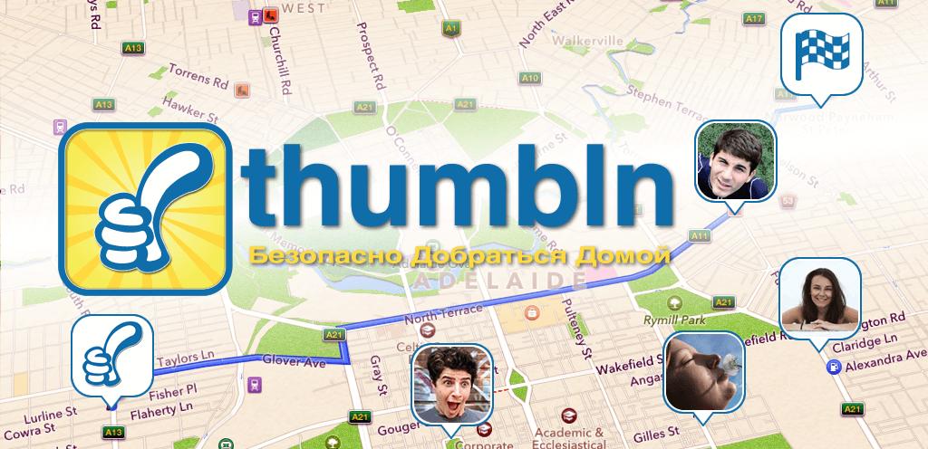 thumbln banner