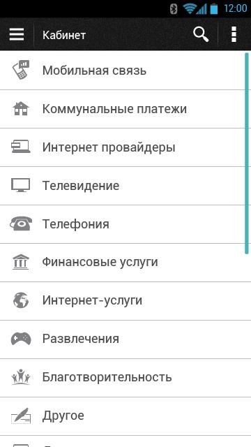 макет приложения