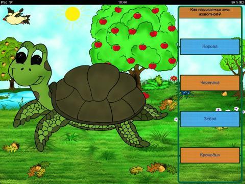"""экран приложения игра для iPad  """"веселые животные"""""""