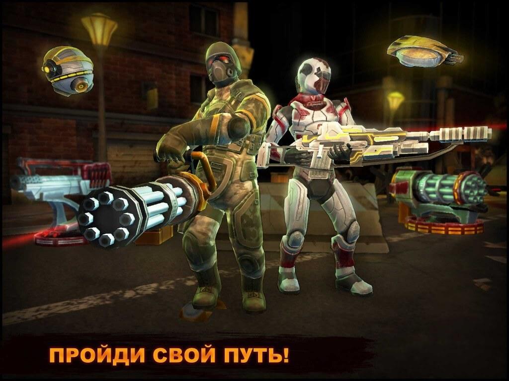 Игра Guns-N-Zombies