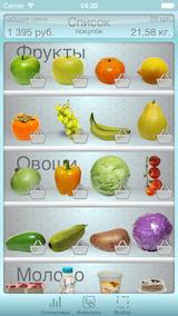 Холодильник в кармане