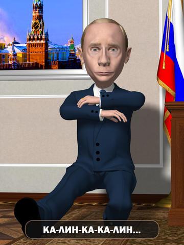 Скачать Говорящий Путин - фото 3
