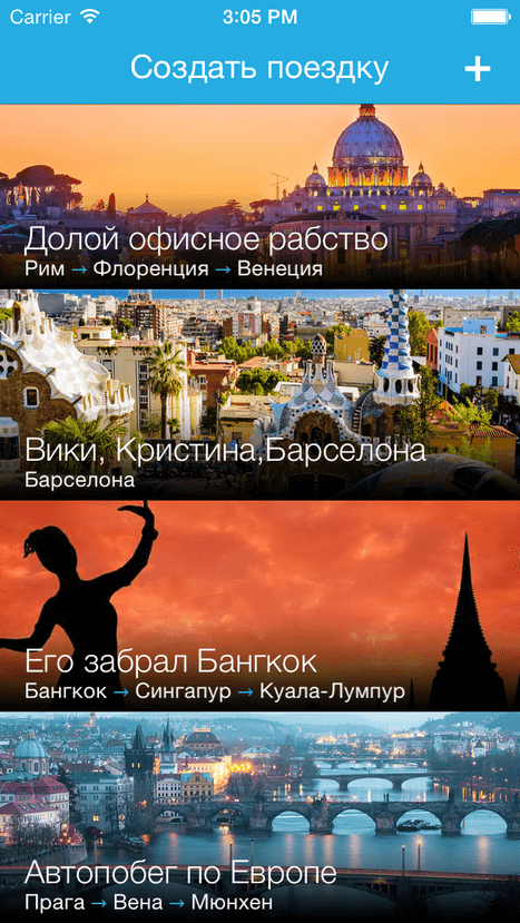 Мобильный апп Ever.Travel