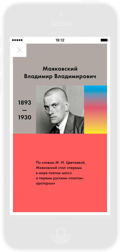 Школьный Словарь