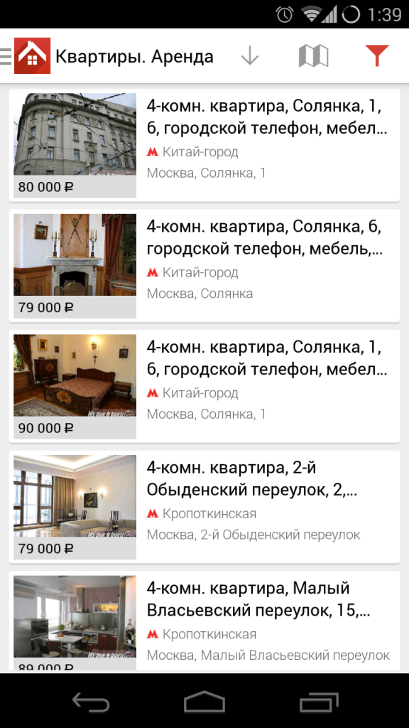 приложение нежвижимость