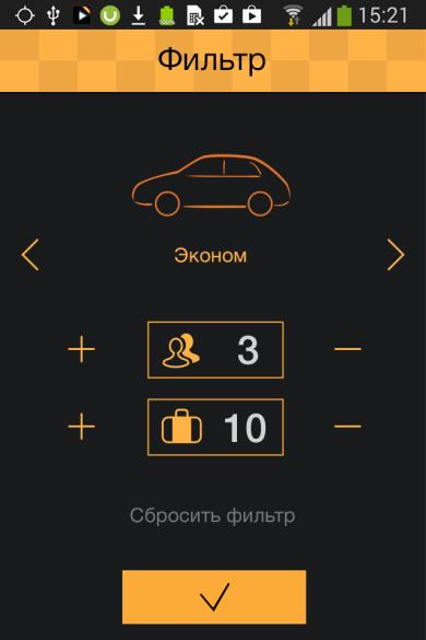 EcoTrans такси
