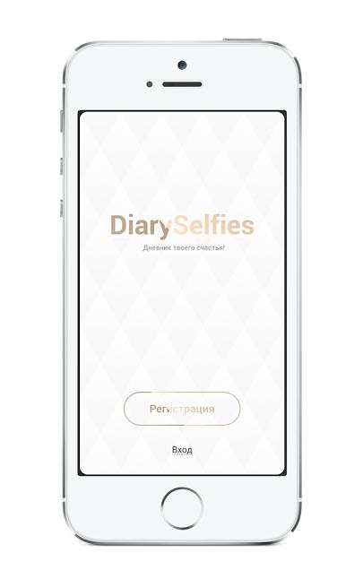 Diary Selfies